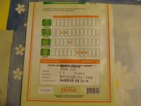 post-140516-011441200 1291402609_thumb.jpg