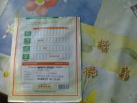 post-140516-034031500 1291402616_thumb.jpg